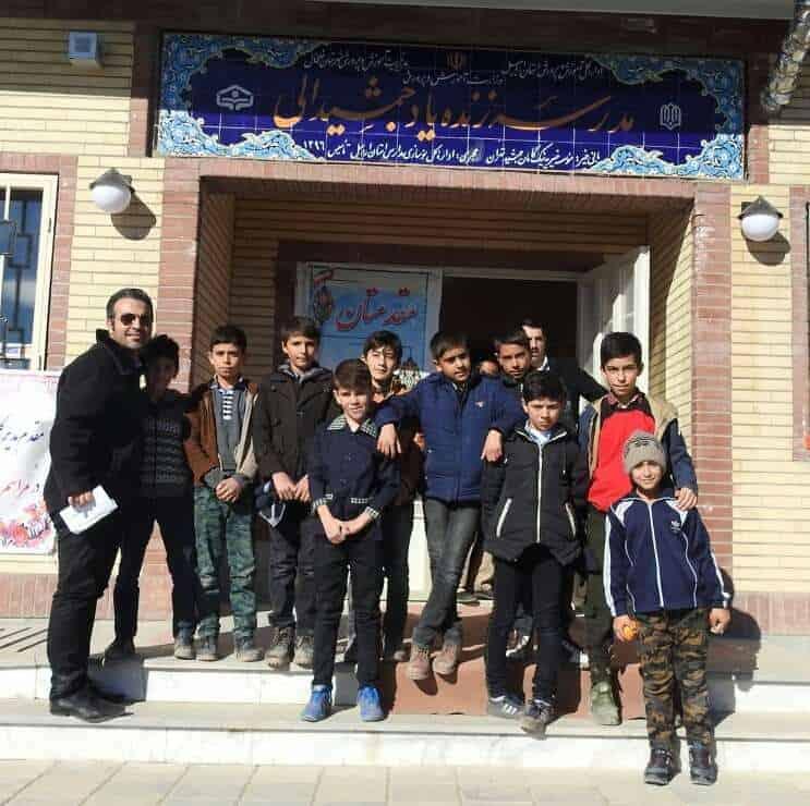 MAP School in Ardabil