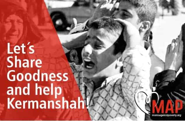 Help the Victims of the Recent Earthquake in Iran