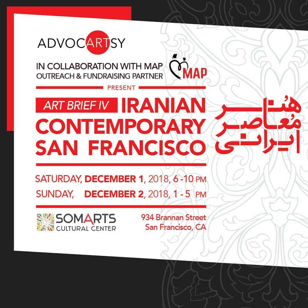 <b>ART BRIEF IV:</b> IRANIAN CONTEMPORARY SAN FRANCISCO, DEC 1-2