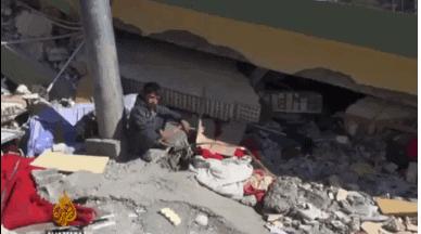 Iran <b>Earthquake Update</b> Nov 26, 2017