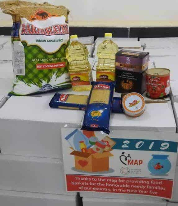Thank you for the Norooz Food Baskets!